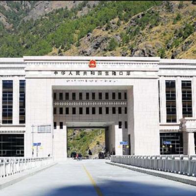 Tibet Nepal Border Open